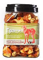 Green Qzin Грация, сушеное куриное мясо на яблоке, уп.750 гр.