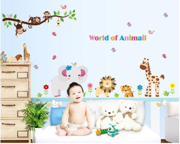 """Наклейки настенные """"Мир диких животных"""""""