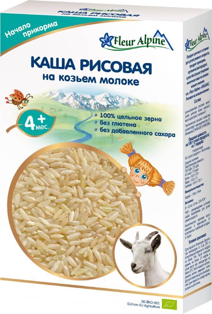 Каша Рисовая на козьем молоке Fleur Alpin с 4 мес