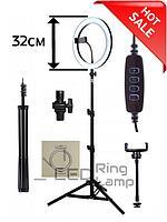 Кольцевая лампа 33 см со штативом 2м + микрофон в подарок!