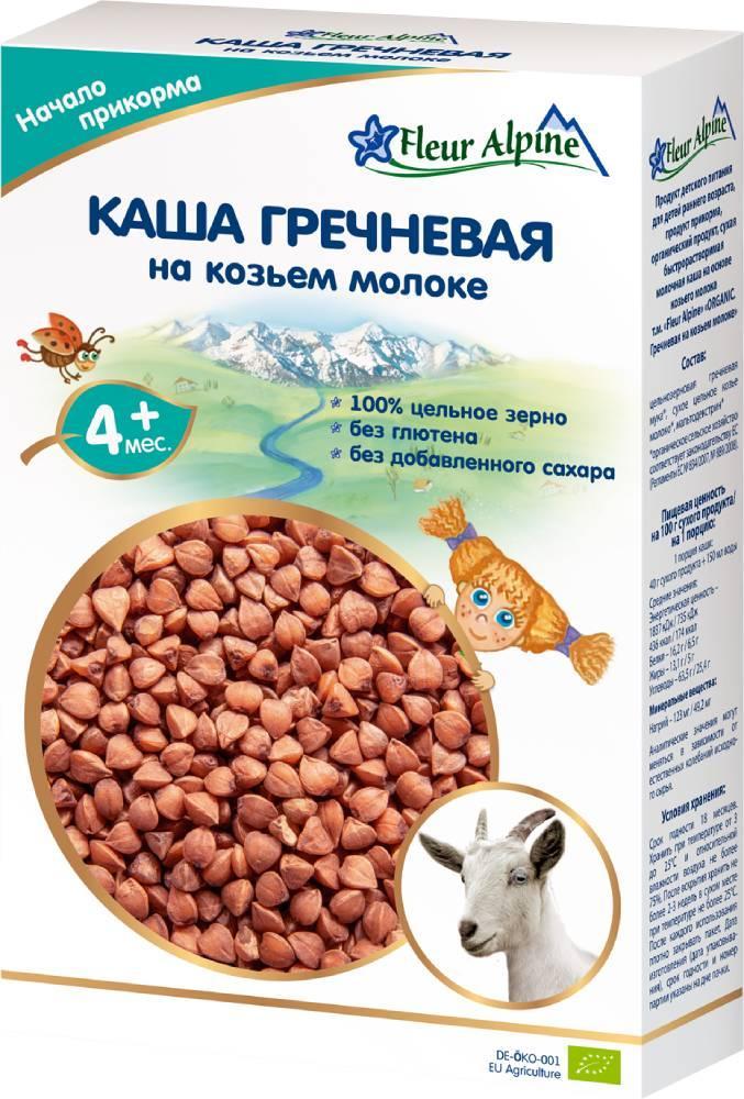 Каша Гречневая на козьем молоке Fleur Alpin с 4 мес