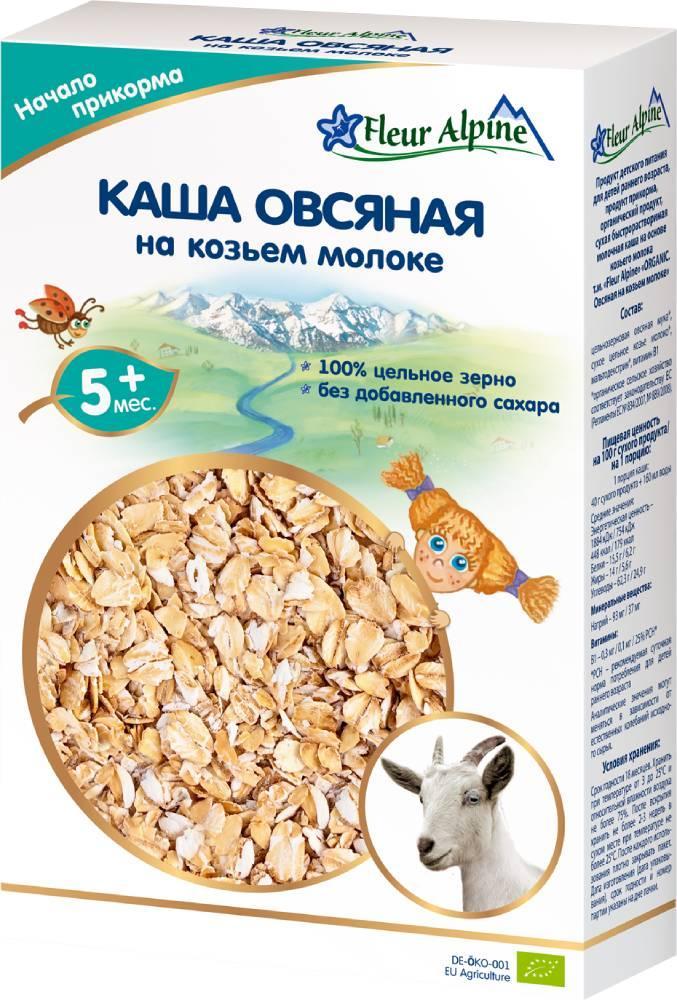 Каша Овсяная на козьем молоке Fleur Alpin с 5 мес
