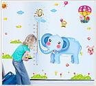 """Наклейка настенная """"Слоненок"""", с ростомером, фото 2"""