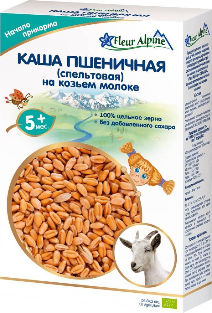 Каша Пшеничная (спельтовая) на козьем молоке Fleur Alpin с 5 мес