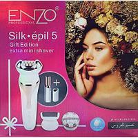 Эпилятор ENZO Silk Epil 5 в подарочной упаковке + мини-эпилятор для лица