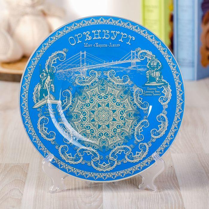 Тарелка орнаментальная «Оренбург», d=20 см