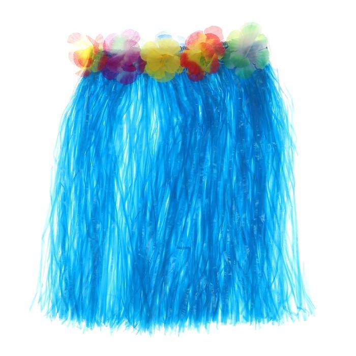Гавайская юбка, цветная 40 см  МИКС