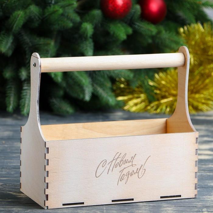"""Кашпо деревянное """"С Новым Годом"""", деревянная ручка, белое золото Дарим Красиво"""
