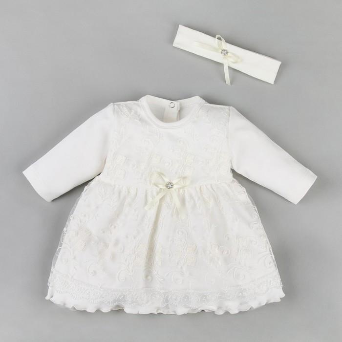 Набор: платье с длинным рукавом и повязка Крошка Я, 9-12 мес, (74-80 см),100 % хлопок