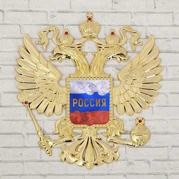 Герб настенный «Россия», 25 х 22,5 см