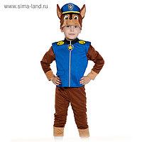 Карнавальный костюм «Гончик-Чейз», куртка, бриджи, маска, р. 28-30, рост 104-110 см