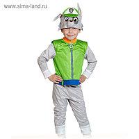 Карнавальный костюм «Рокки», куртка, бриджи, маска, р. 28-30, рост 104-110 см