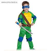 """Карнавальный костюм """"Ниндзя. Черепашка Леонардо"""", текстиль, р-р 32-34, рост 128-134 см"""