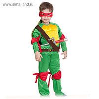 """Карнавальный костюм """"Ниндзя. Черепашка Рафаэль"""", текстиль, р-р 30-32, рост 116-122 см"""