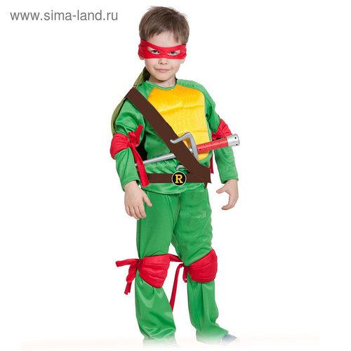 """Карнавальный костюм """"Ниндзя. Черепашка Рафаэль"""", текстиль, р-р 32-34, рост 128-134 см"""