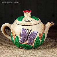 """Чайник для заварки, 0,5 л, """"Гранат"""", цветной"""