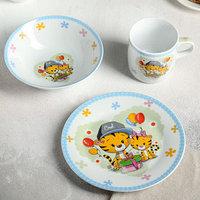 Набор детской посуды Доляна 'Тигрята', 3 предмета кружка 250 мл, миска 400 мл, тарелка 18 см