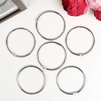 Кольца для творчества (для фотоальбомов) 'Серебро' d7 см (комплект из 6 шт.)