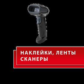 Торговое оборудование