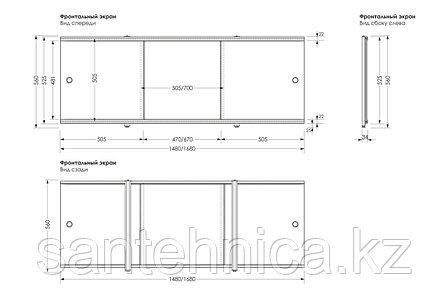 Экран для ванны Премиум А 1480х560х37 мм серый, фото 2