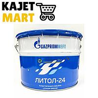 Смазка Литол 10л (8кг) Газпромнефть
