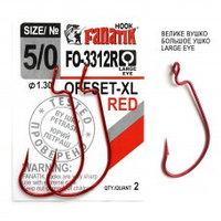 Офсетный крючок Fanatik FO-3312-XL №5/0 RED (красный)