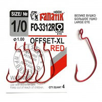 Офсетный крючок Fanatik FO-3312-XL №1/0 RED (красный)