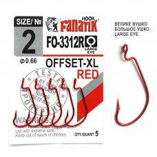 Офсетный крючок Fanatik FO-3312-XL № 2 RED (красный)