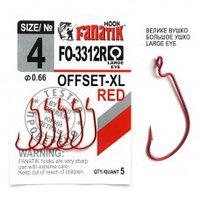 Офсетный крючок Fanatik FO-3312-XL № 4 RED (красный)