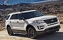 """Пороги """"Premium"""" Ford Explorer (2011-2015), фото 2"""