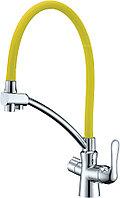 Смеситель для кухни LEMARK Comfort LM3070C-Yellow с гибким изливом, с подключением к фильтру питьевой воды,