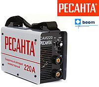 Сварочный аппарат Ресанта САИ - 220  6.6кВт  2-5мм, фото 1
