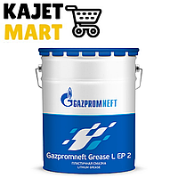 Смазка Grease L ЕР-2 18кг Газпромнефть
