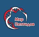 МИР ПЕПТИДОВ. Пептиды Хавинсона в Казахстане - Алматы
