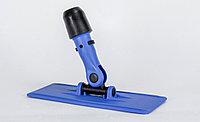 Держатель пада HACCPER, 228 мм, синий