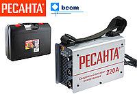 Сварочный аппарат в кейсе Ресанта САИ - 220  6.6кВт  2-5мм, фото 1