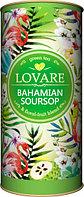 Чай зеленый байховый листовой Багамский Саусеп 80 гр. ТМ Lovare