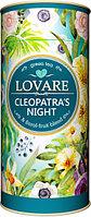 Чай зеленый байховый листовой Ночь Клеопатры 80 гр. ТМ Lovare