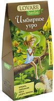 Чай травяной Имбирное утро 30г (20*1,5г)/14 ТМ Lovare