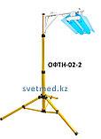 Фотолампа для лечения желтушки ОФТН-02-2 (Кп˂15 проц.), фото 2
