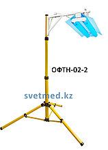 Фотолампа для лечения желтушки ОФТН-02-2 (Кп˂15 проц.)