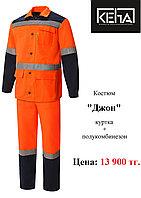 Спецодежда. Рабочий костюм с СОП.