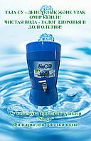 Фильтры для воды SinGO