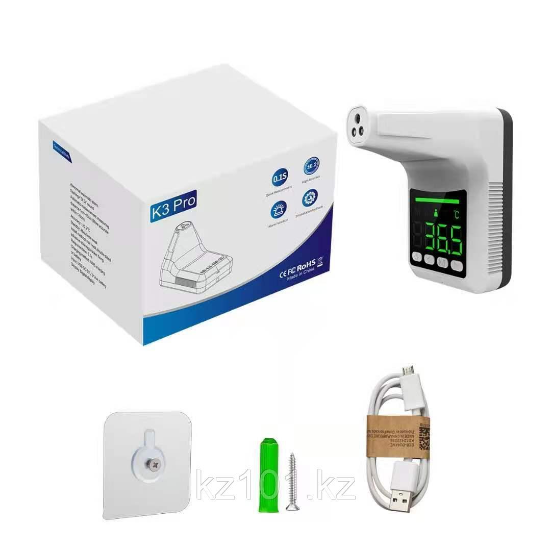 Стационарный бесконтактный инфракрасный термометр КЗ Pro