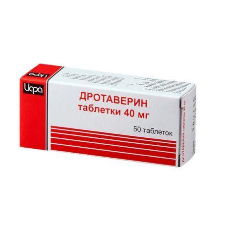 Дротаверин 40 мг №50 табл