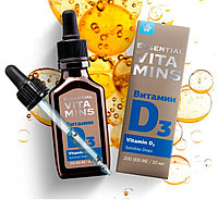 Витамин D3 Essential Vitamins