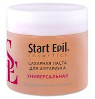 Сахарная паста «START EPIL» для депиляции «УНИВЕРСАЛЬНАЯ», 400 Г.
