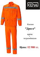 Спецодежда. Рабочий костюм для дорожных работ. Сигнальная защита.