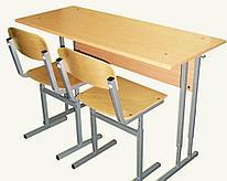 Парта и стулы