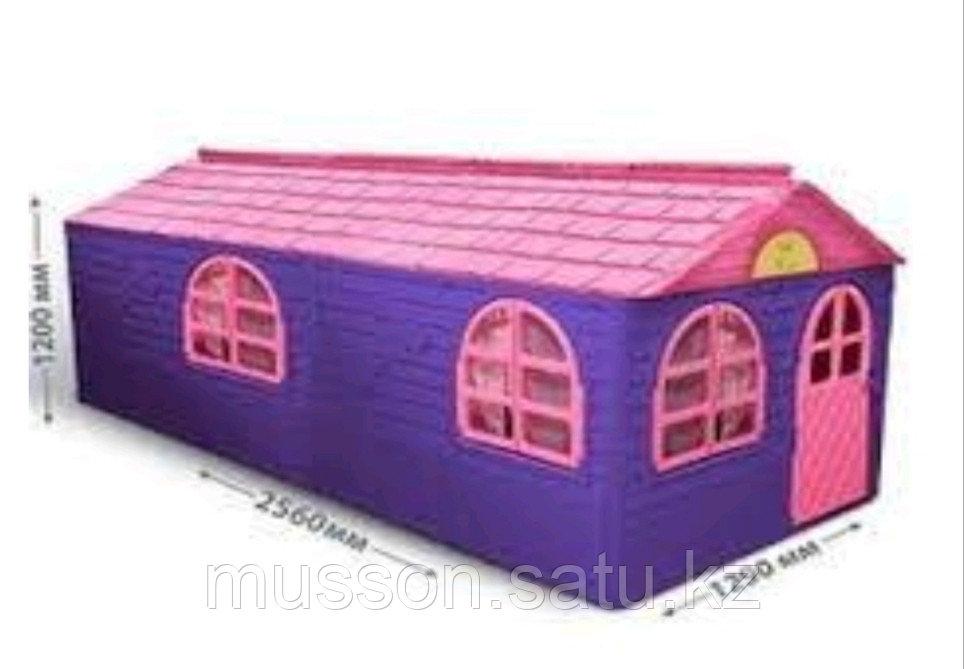 Дом со шторками
